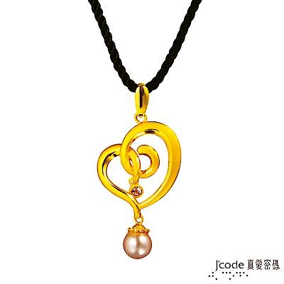 J code真愛密碼金飾 珍心圓滿黃金/水晶珍珠墜子 送項鍊