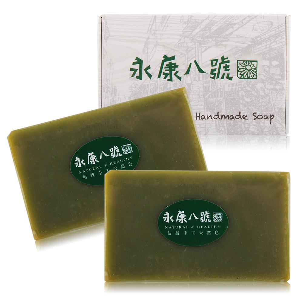 永康八號  深層潔淨手工皂(110g)X2入
