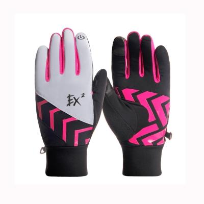 德國EX2《慢跑保暖觸控手套 》(玫紅)