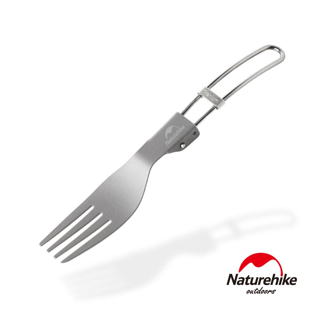 Naturehike 鈦合金戶外旅行折疊餐具組 單支入 (叉子)