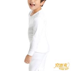 小宜而爽 男童羅紋厚棉衛生衣3件組尺寸32