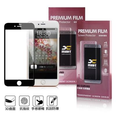 X mart iPhone 7 Plus 5.5吋 滿版3D曲面鋼化玻璃貼-專情...