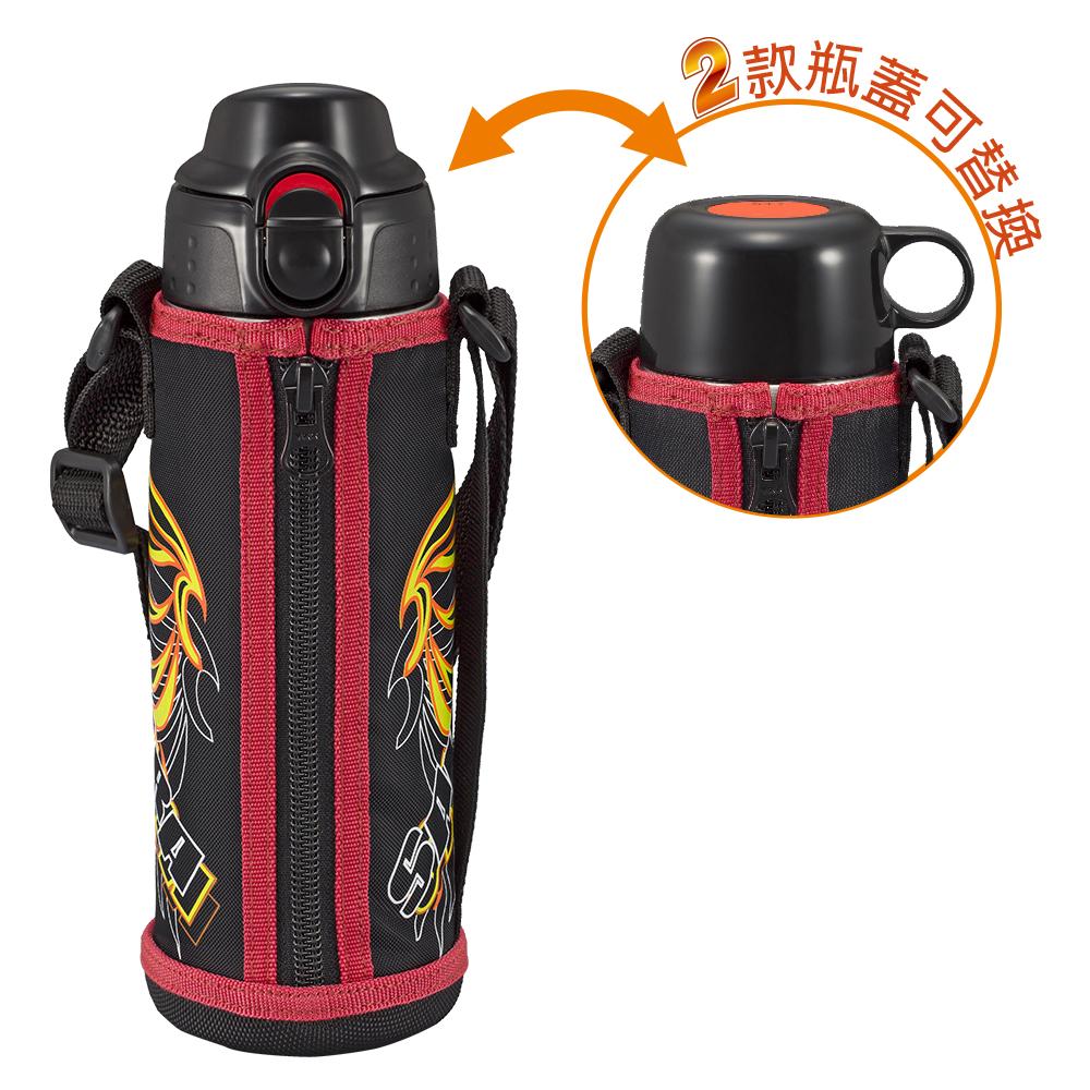 [限時下殺53折] Tiger虎牌童用保溫保冷瓶500cc(8H)