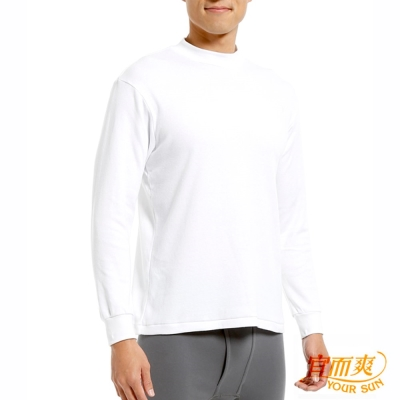 宜而爽 時尚經典型男舒適半高領衛生衣白色2件組