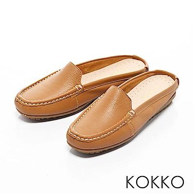 KOKKO-精品手感牛皮莫卡辛穆勒平底鞋-焦糖棕