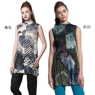 時尚印花立領無袖壓摺上衣(共二色)-玩美衣櫃