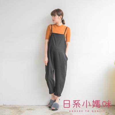日系小媽咪孕婦裝-孕婦褲~細肩寬鬆連身吊帶褲 (共二色)