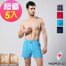 男內褲 純棉耐用織帶格紋平口褲 四角褲 (超值5件組) MORINO摩力諾