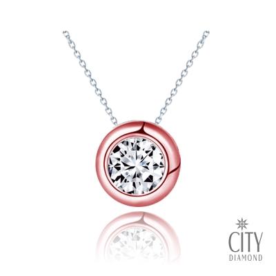 City Diamond 引雅『義大利包鑲』1克拉鑽墜(玫瑰金)