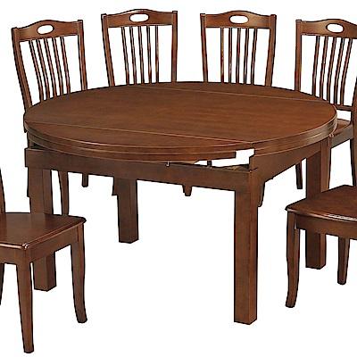 H&D 柚木色實木圓折桌 (寬135X深85X高76cm)