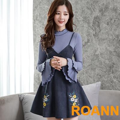 荷葉袖長袖上衣+繡花吊帶裙兩件套 (藍色)-ROANN
