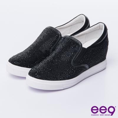 ee9閃耀星光-靚亮璀璨夢幻晶鑽心機內增高休閒鞋