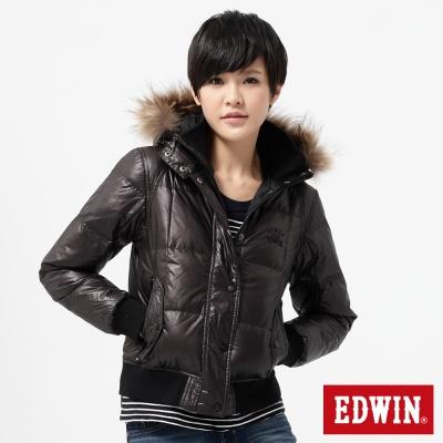 EDWIN樂遊暖冬斜紋短版羽絨外套-女款-暗紅褐