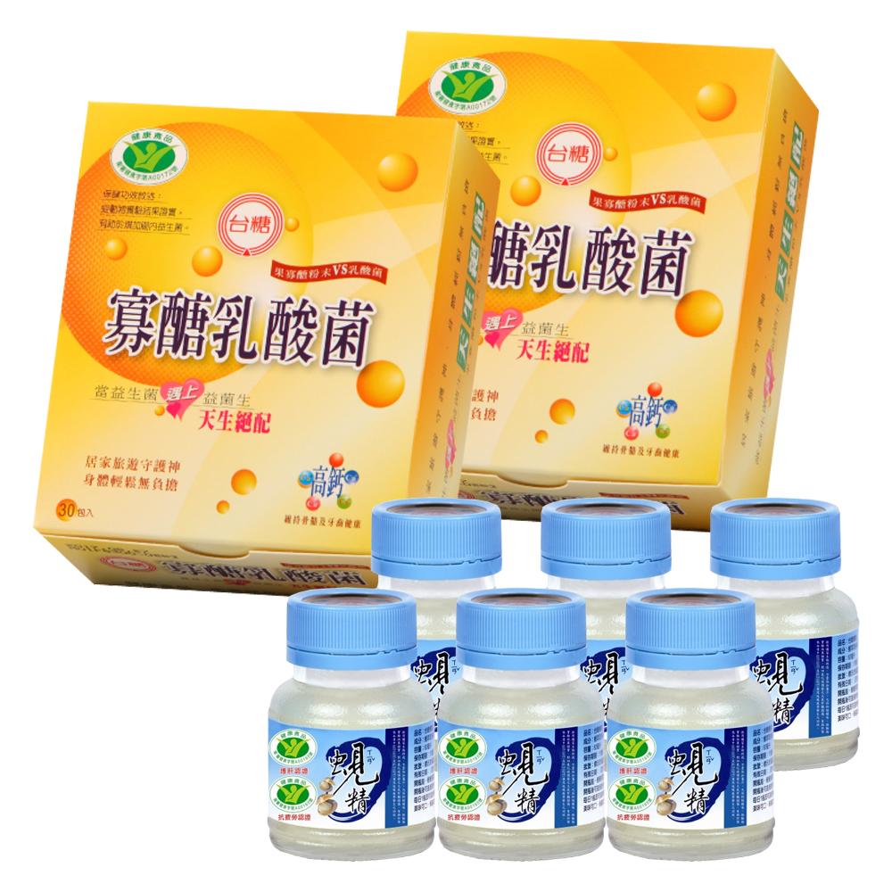 台糖 寡醣寡醣乳酸菌(30包/盒)x2盒+原味蜆精(62ml/瓶)x6瓶