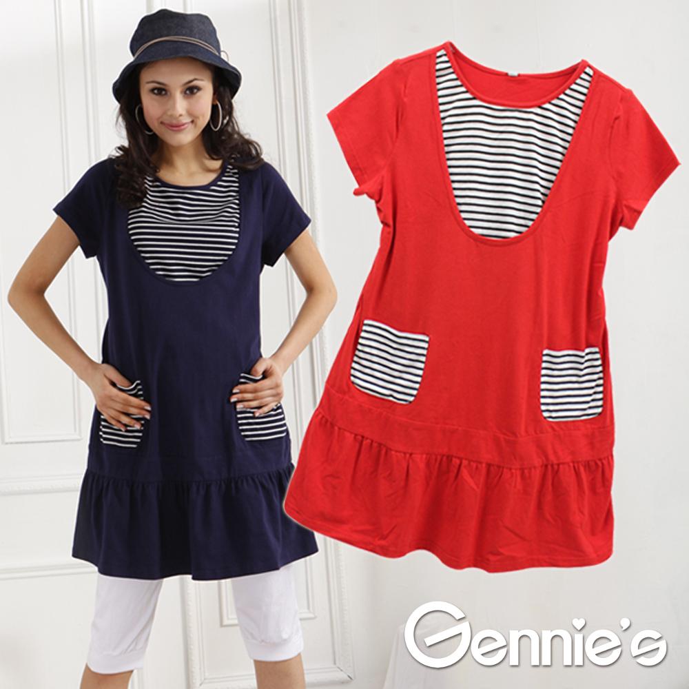 【Gennie's奇妮】休閒甜美拼接裙襬春夏孕婦哺乳衣(GNA10)