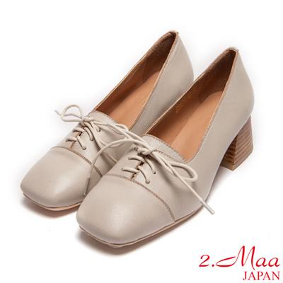 2.Maa-真皮-潮流方頭繫帶造型跟包鞋-米