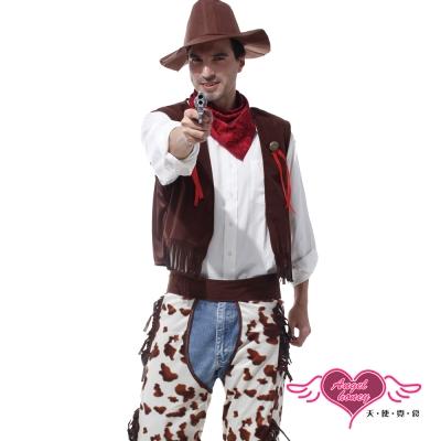 牛仔-酷帥狙擊-萬聖節童話角色扮演服-咖啡F-AngelHoney天使霓裳