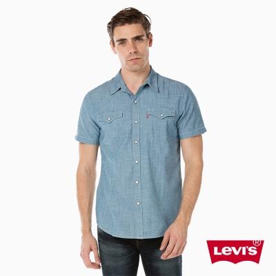 Levis 襯衫 短袖 男裝 牛仔淺色水洗