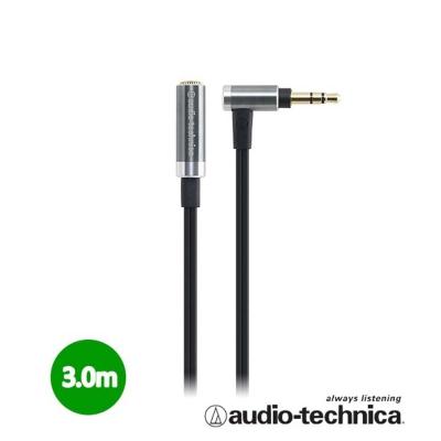 鐵三角 AT-645L /3.0m 高級耳機延長線