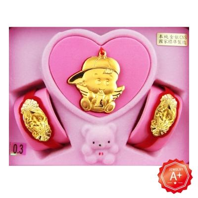 A+ 小神童彌月金飾套組 (0.3錢)