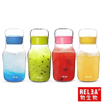 [買一送一]香港RELEA物生物 艾呆呆玻璃水杯附保溫杯套320ml