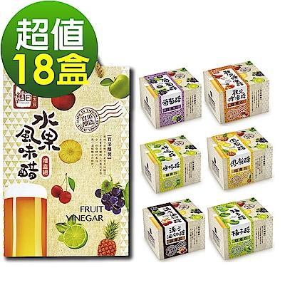 醋桶子 美好果醋禮盒 4組-(內含果醋隨身包 x 6盒 x 4組)