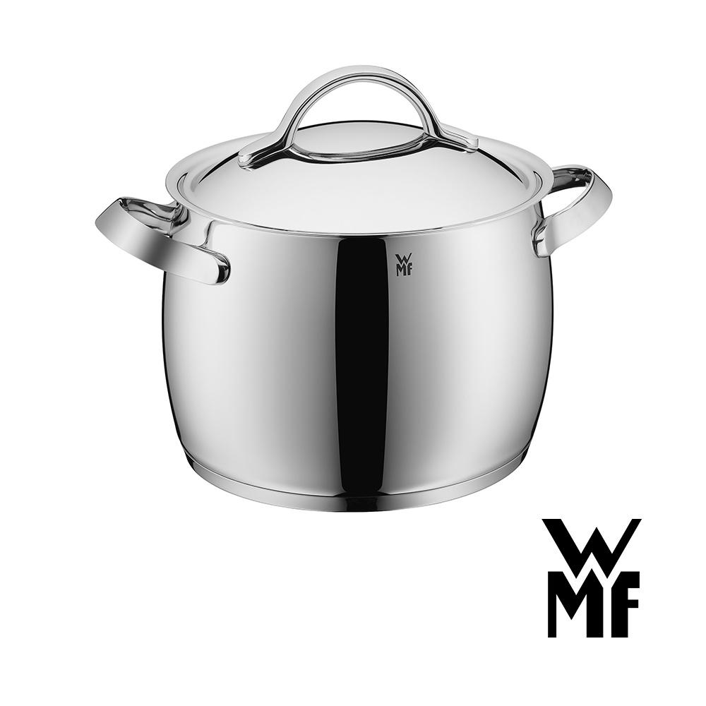 德國WMF Concento系列24cm深湯鍋8.9L