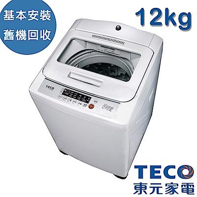 TECO東元 12公斤FUZZY人工智慧超音波定頻洗衣機(W1209UN)