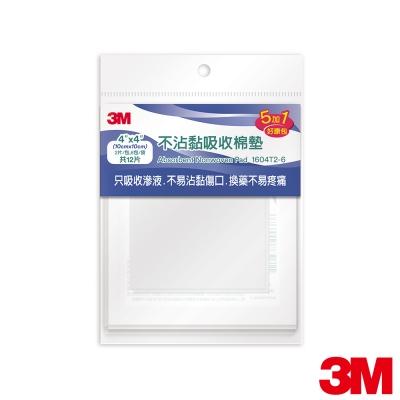 3M 不沾黏吸收棉墊好康包4x4吋