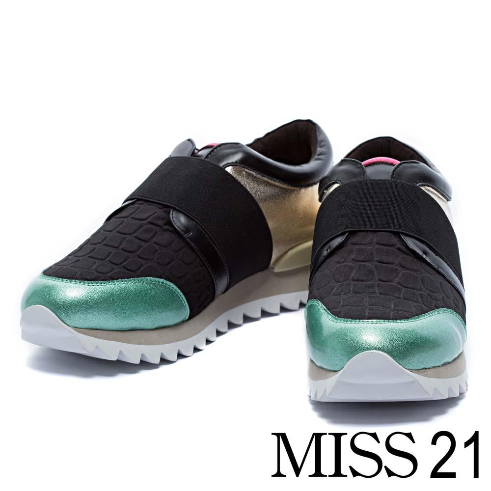 輕量鞋 MISS 21 異材質拼接巨齒牛皮織帶輕量休閒鞋-綠
