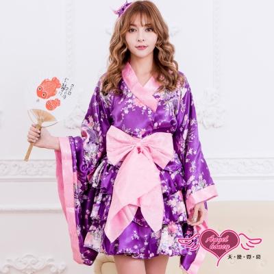 角色扮演 紫花戀香 改良式日系和服浴衣(紫粉M.XL) AngelHoney天使霓裳