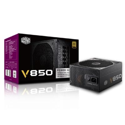 Cooler Master V850 80Plus金牌 850W 全模組化 電源供應器