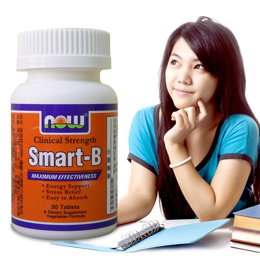 NOW健而婷-高效綜合B群+膽鹼+肌醇(30錠/瓶)