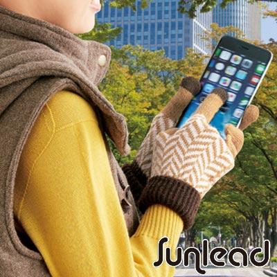 Sunlead 螢幕觸控保暖防寒配色款厚針織手套