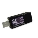 USB電壓/電流測試儀 支援QC2.0/3.0