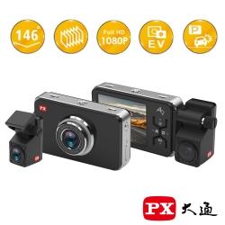 PX大通Smart IQ雙鏡頭高畫質行車記錄器 A9