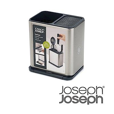 Joseph Joseph 不鏽鋼工具瀝水收納架