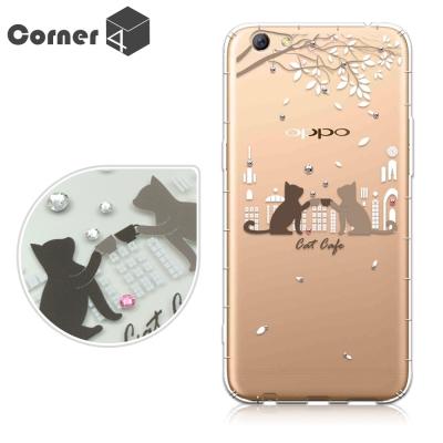 Corner4 OPPO R9s PLUS 奧地利彩鑽防摔手機殼-午茶貓咪