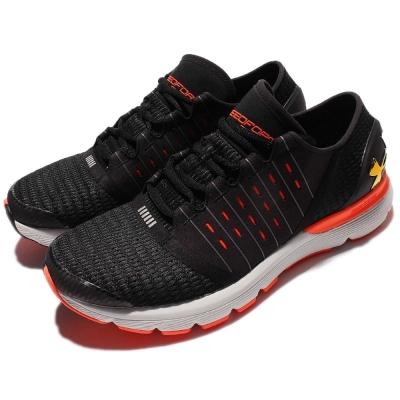 UA Speedform Europa運動男鞋