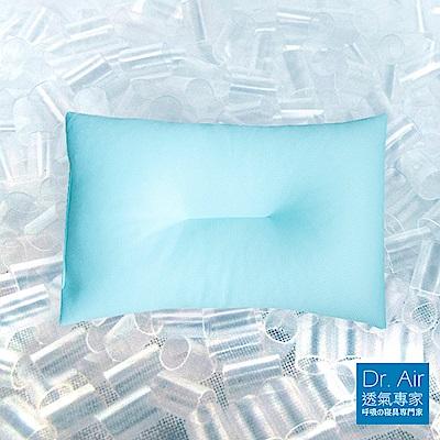 Dr.Air透氣專家 3D透氣涼感 可水洗 中空管透氣枕頭