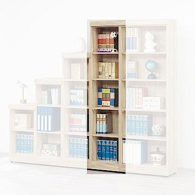 H&D法蘭克原切橡木五格櫃寬39X深32X高184.5cm