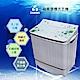 ZANWA晶華-3-6KG節能雙槽洗衣機-洗滌機