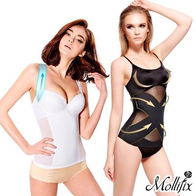 Mollifix 零感FIT 新纖體感輕塑組 任選兩件