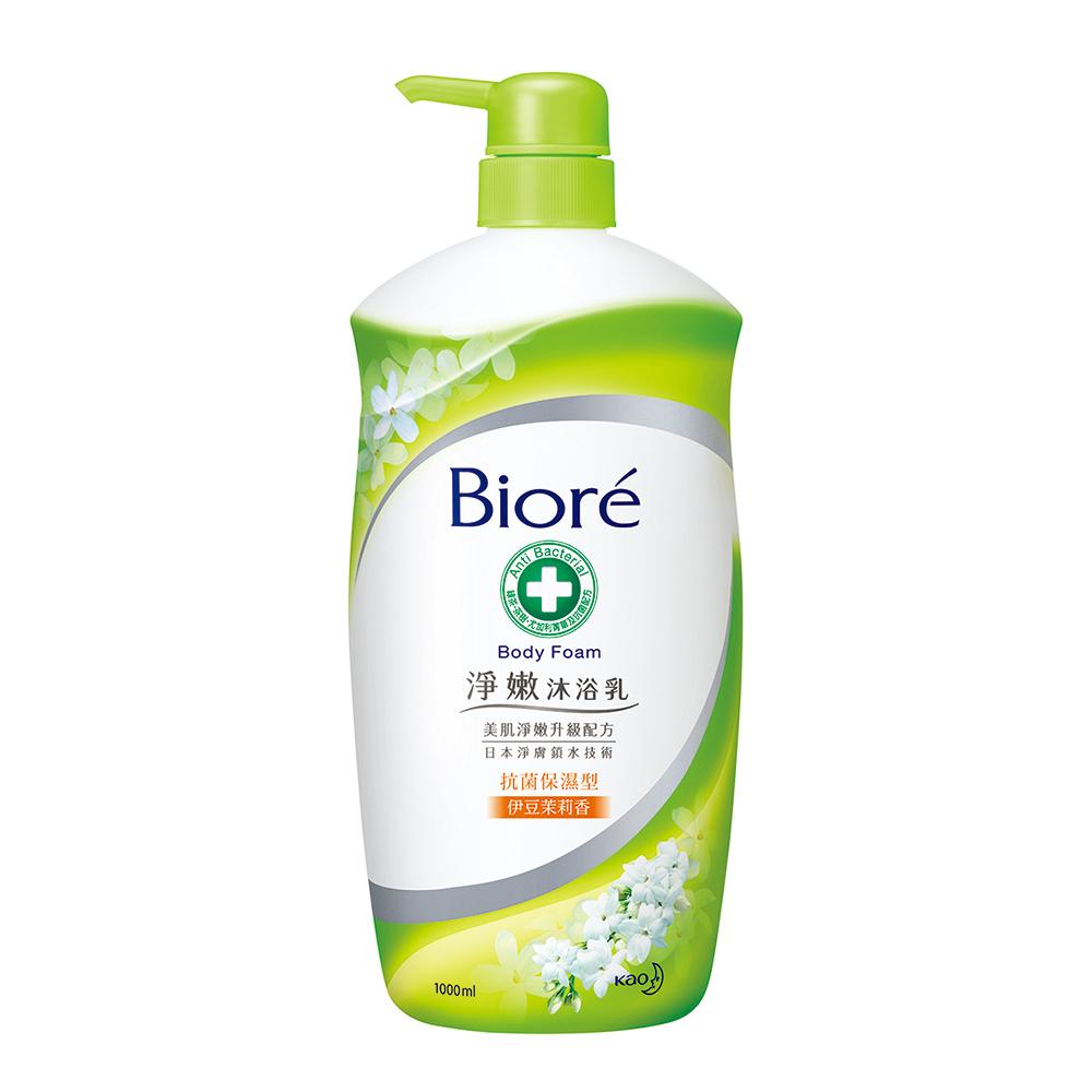 蜜妮 Biore 淨嫩沐浴乳 抗菌保濕型 伊豆茉莉香(1000ml)