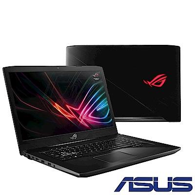 (無卡分期-12期) ASUS GL703GE 17吋電競筆電(i7-8750H
