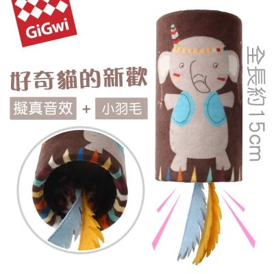 GiGwi歡樂喵喵笛-印地安大象