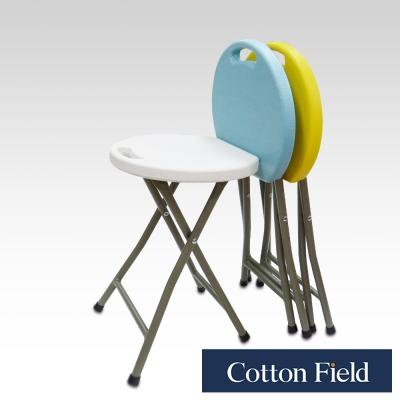 棉花田 海爾 多功能加強型耐重折疊椅-3色可選