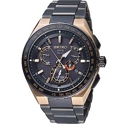 SEIKO精工ASTRON GPS雙時區鈦金屬腕錶(8X53-0AV0SD)