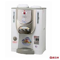 晶工牌 11L 冰溫熱開飲機 JD-8302 / JD8302