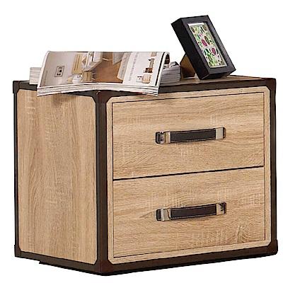 品家居 維卡1.7尺橡木紋二抽床頭櫃-52x40x48cm-免組